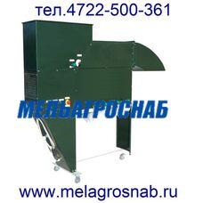 Сепаратор ИСМ-5