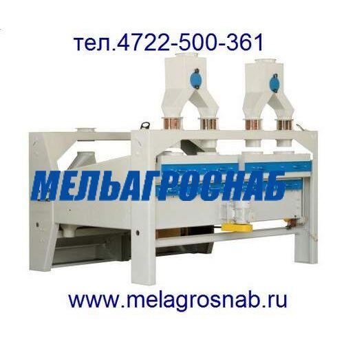МЕЛЬНИЧНО-ЭЛЕВАТОРНОЕ ОБОРУДОВАНИЕ - Сепаратор зерноочистительный БСХ-100 (сепаратор БИС-100)