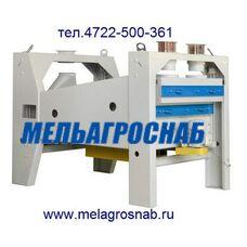 Сепаратор зерноочистительный БСХ-12