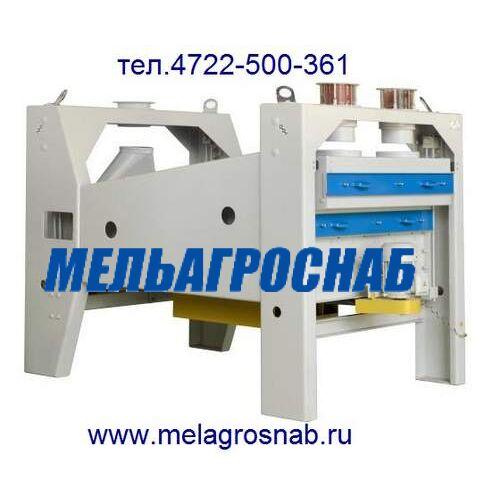 МЕЛЬНИЧНО-ЭЛЕВАТОРНОЕ ОБОРУДОВАНИЕ - Сепаратор зерноочистительный БСХ-12