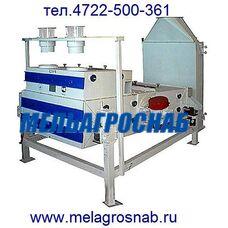 Сепаратор зерноочистительный БСХМ-16, БСХМ 16/3