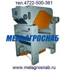 Сепараторы зерноочистительные БСХ-3