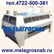 Ситовеечная машина А1-БС2-О и А1-БСО