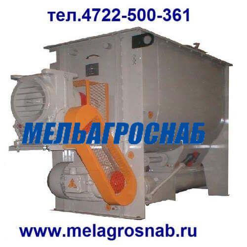 МЕЛЬНИЧНО-ЭЛЕВАТОРНОЕ ОБОРУДОВАНИЕ - Смесители комбикормов ЗМГ-400, ЗМГ-1000, ЗМГ-2000, ЗМГ-4000