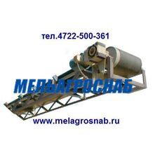 Транспортер стационарный ленточный У10-ТС
