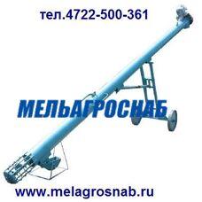 Загрузчики шнековые передвижные ЗШП-10 и ЗШВ-40