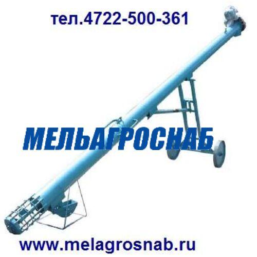 ПОДЪЕМНО-ТРАНСПОРТНОЕ ОБОРУДОВАНИЕ - Загрузчики шнековые передвижные ЗШП-10 и ЗШВ-40