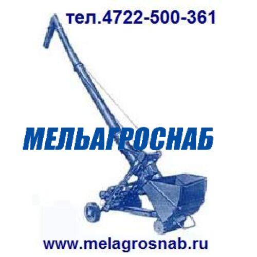 ПОДЪЕМНО-ТРАНСПОРТНОЕ ОБОРУДОВАНИЕ - Зернопогрузчик шнековый К4-КВП-50