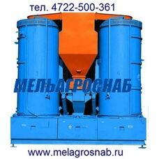 Зерновые сепараторы центробежные БЦС-25, БЦС-50, БЦС-100