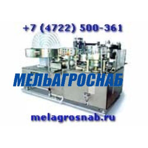 МЯСОПЕРЕРАБАТЫВАЮЩЕЕ ОБОРУДОВАНИЕ - Автомат для фасовки мясных продуктов Л5-ФНА