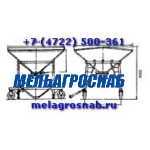 ПОДЪЕМНО-ТРАНСПОРТНОЕ ОБОРУДОВАНИЕ - Бункер передвижной накопительный У13-БП