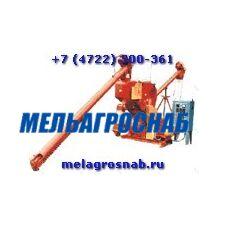 Дробилка ДЗ-3-02