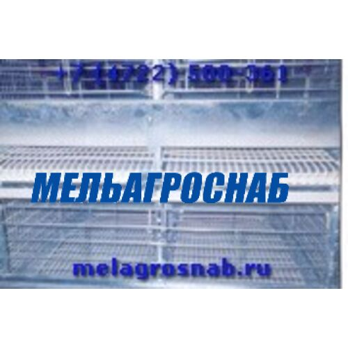 ОБОРУДОВАНИЕ ДЛЯ ПТИЦЕФАБРИК - Клеточное оборудование (Украина)