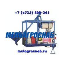 Линия для производства растительного масла М8-МКИ