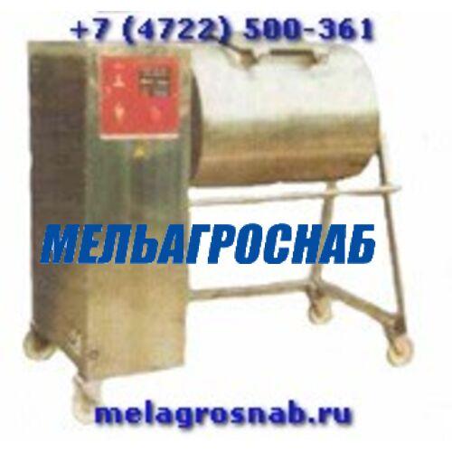 МЯСОПЕРЕРАБАТЫВАЮЩЕЕ ОБОРУДОВАНИЕ - Массажер К7-ФМВ-220