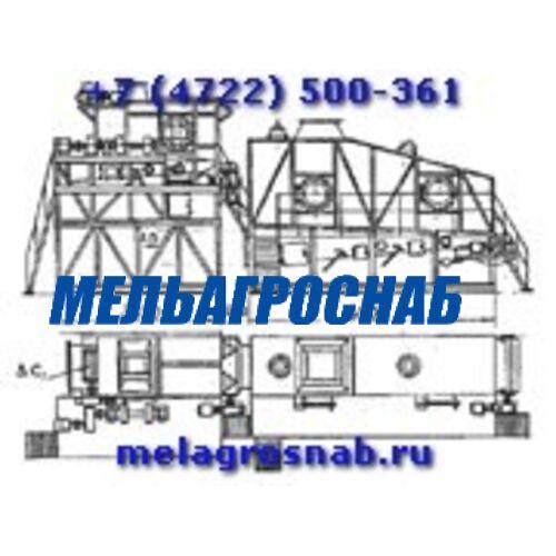 ОБОРУДОВАНИЕ ДЛЯ САХАРНОЙ ПРОМЫШЛЕННОСТИ - Сушильный аппарат с ворошителем САВ-20