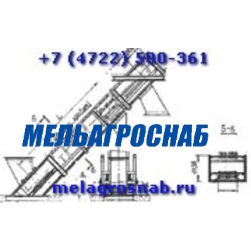 ОБОРУДОВАНИЕ ДЛЯ САХАРНОЙ ПРОМЫШЛЕННОСТИ - Транспортер грабельный наклонный ТГ-400