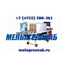 Установка для упаковки в термоусадочную пленку М8-МТУ