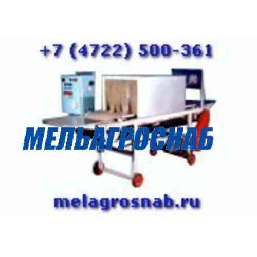 ОБОРУДОВАНИЕ ДЛЯ ПРОИЗВОДСТВА РАСТИТЕЛЬНОГО МАСЛА - Установка для упаковки в термоусадочную пленку М8-МТУ
