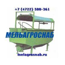 Ванны тепловой обработки К7-ФЦ-2Л 6/5