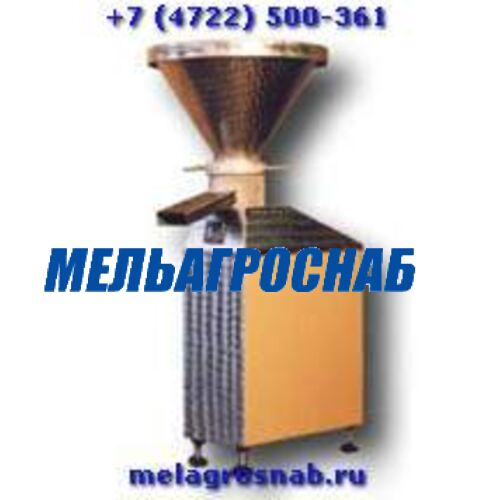 МЯСОПЕРЕРАБАТЫВАЮЩЕЕ ОБОРУДОВАНИЕ - Измельчитель «МИФ-1»