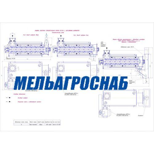 МЕЛЬНИЧНО-ЭЛЕВАТОРНОЕ ОБОРУДОВАНИЕ - Машины обоечные для зерна БГО-М-А, БГО-М-С