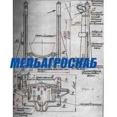 Дежеопрокидыватель двухвинтовой ПО-1