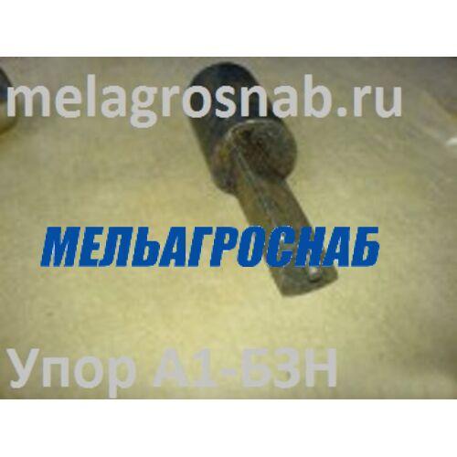 МЕЛЬНИЧНО-ЭЛЕВАТОРНОЕ ОБОРУДОВАНИЕ - Упор А1-БЗН.01.045