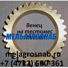 Венец на тестомес ТММ-1М
