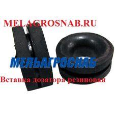 Вставка дозатора резиновая ПК-20