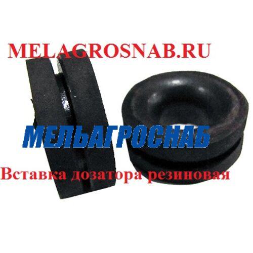 СЕЛЬХОЗТЕХНИКА - Вставка дозатора резиновая ПК-20
