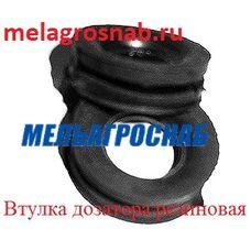 Втулка дозатора резиновая ПК-20