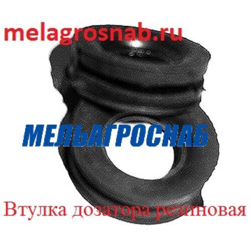 СЕЛЬХОЗТЕХНИКА - Втулка дозатора резиновая ПК-20