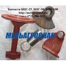Запчасти на виброцентробежный сепаратор БЦС-25, БЦС-50, БЦС-100
