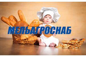 С праздником дня работника пищевой